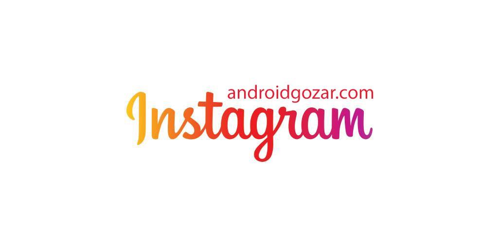 Boomerang from Instagram 1.4.5 دانلود نرم افزار بومرنگ اینستاگرام اندروید
