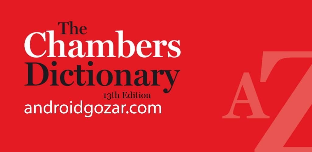 Chambers Dictionary 3.31 دانلود دیکشنری انگلیسی چمبرز اندروید