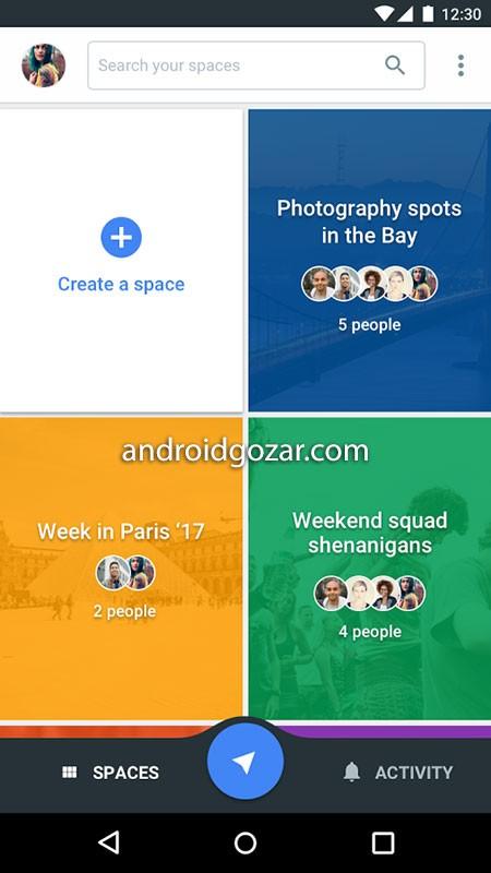 google-spaces-1