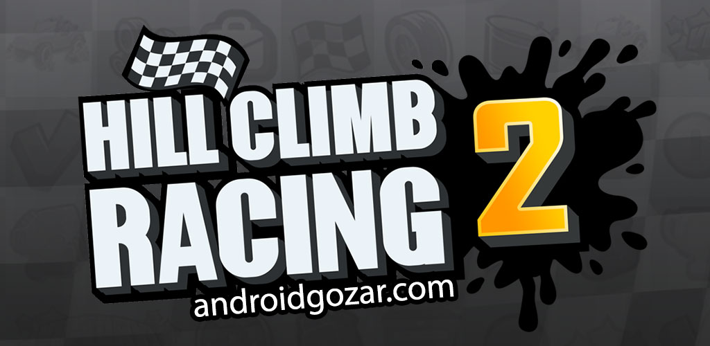 Hill Climb Racing 2 1.00 دانلود بازی مسابقات صعود به تپه 2 اندروید + مود