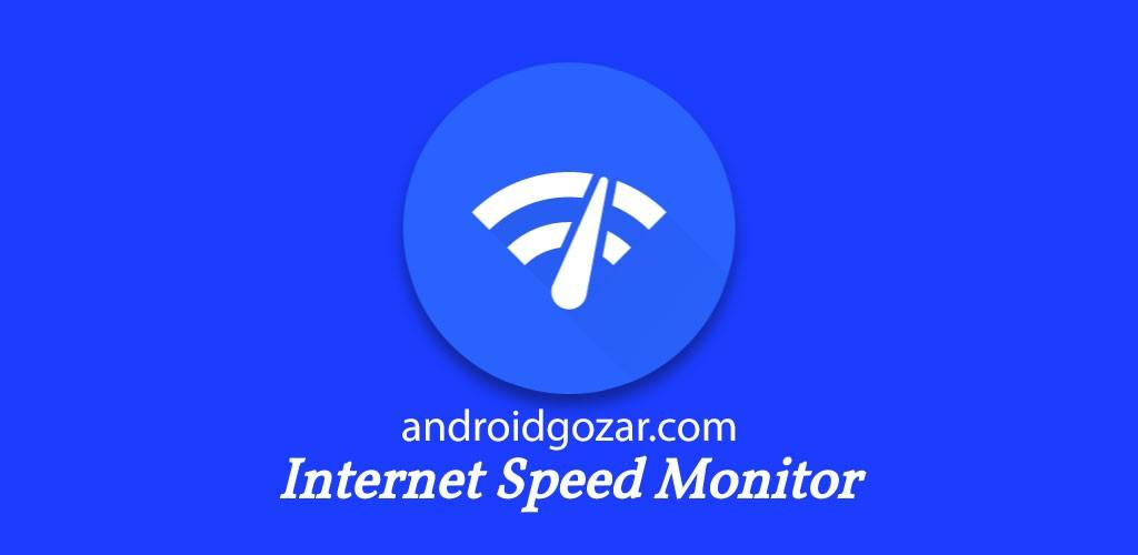 Internet Speed Monitor Pro 0.4.4 نرم افزار نظارت بر سرعت اینترنت اندروید