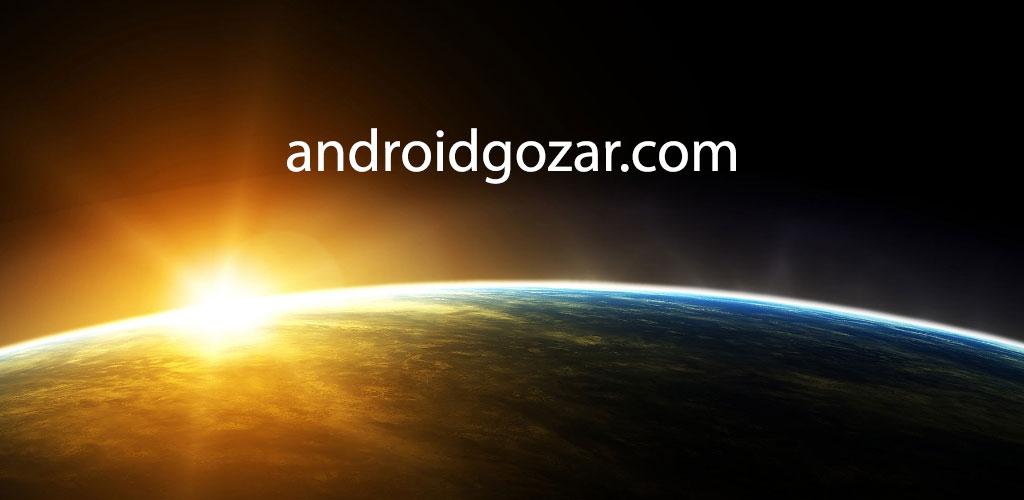 ISS Live Full 2.2.4 نرم افزار تماشای زنده ایستگاه فضایی بین المللی اندروید