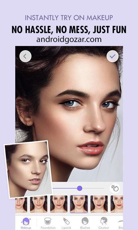 makeupplus-1