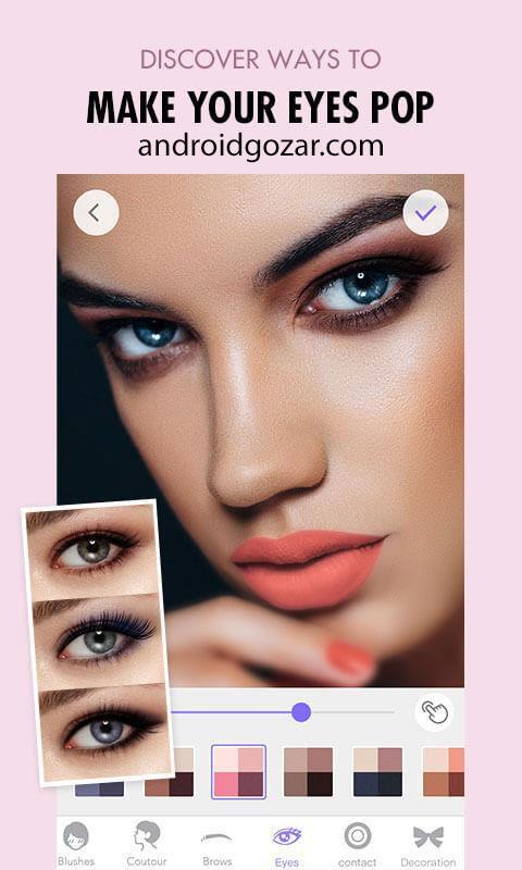 makeupplus-3