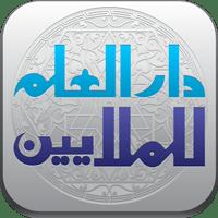 Arabic<->English dictionaries Full 5.4.138.593 دیکشنری عربی انگلیسی اندروید