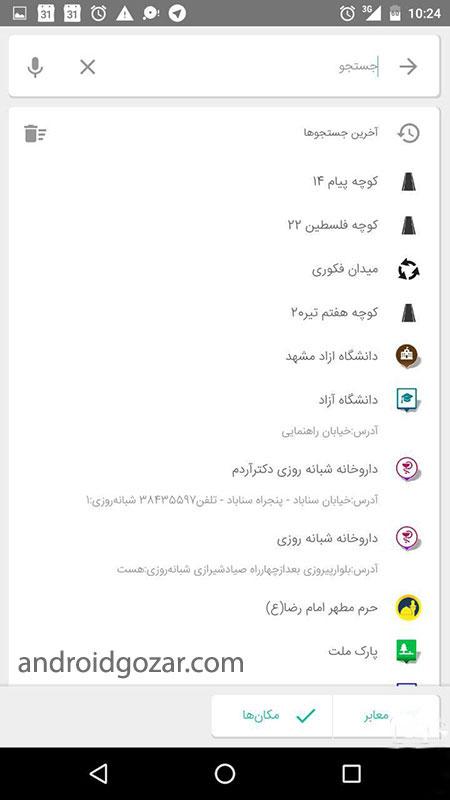 mashhad-map-traffic-11