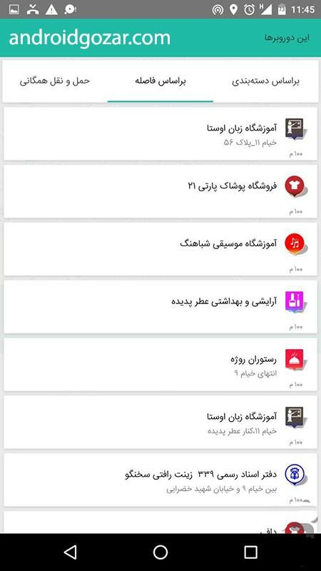 mashhad-map-traffic-4