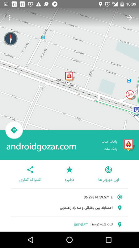mashhad-map-traffic-7