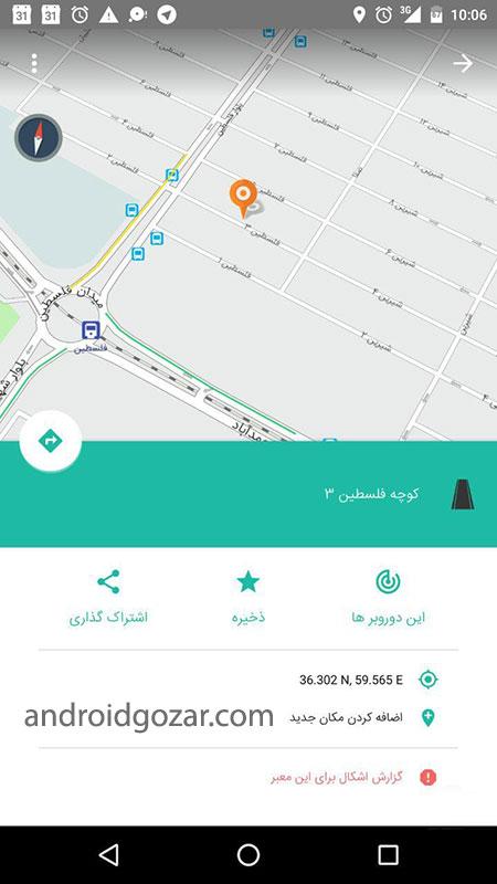 mashhad-map-traffic-9