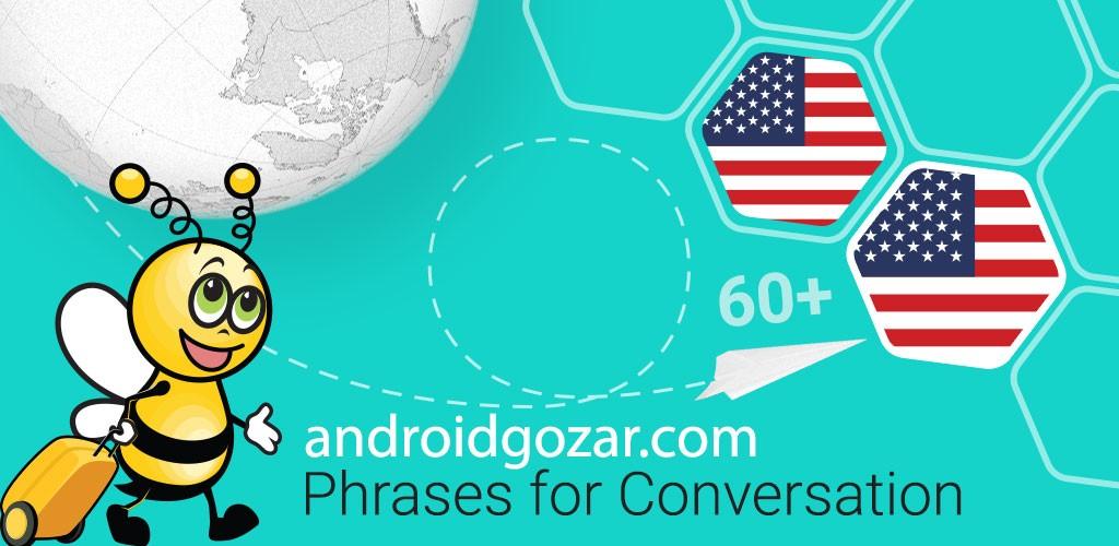 Learn American English Phrases Premium 1.4 یادگیری عبارات انگلیسی آمریکایی در اندروید