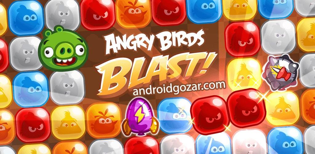 Angry Birds Blast 1.2.7 دانلود بازی انفجار پرندگان خشمگین اندروید + مود