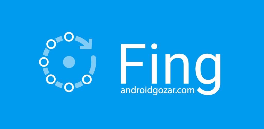 Fing – Network Tools 5.5.2 دانلود مجموعه ابزار قدرتمند شبکه اندروید