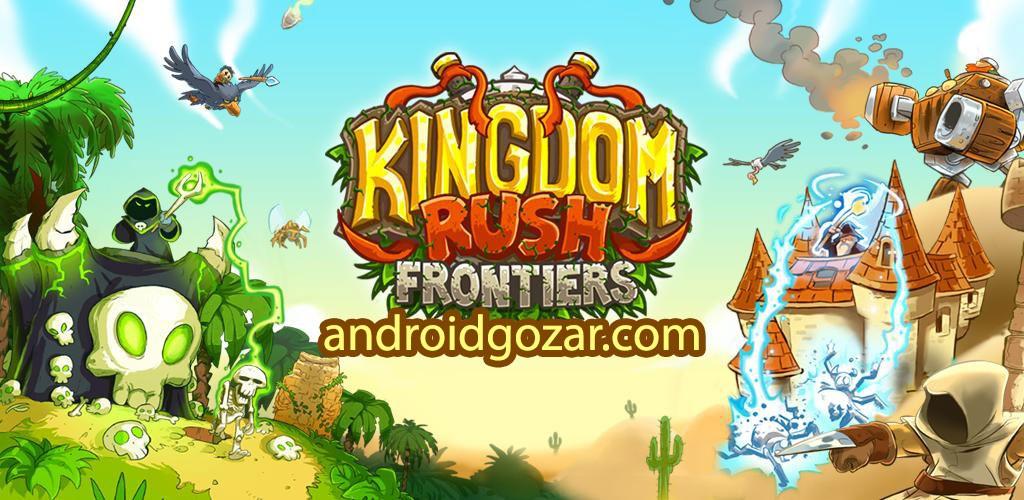 Kingdom Rush Frontiers 1.4.2 دانلود بازی دفاع برج اعتیاد آور اندروید + مود + دیتا