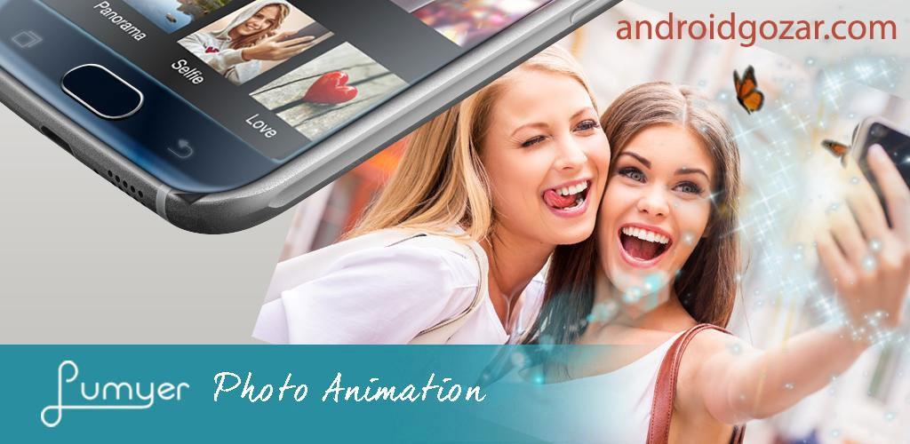 Lumyer Full – Photo & Selfie Editor 2.1.1 ویرایش عکس و فیلم در اندروید