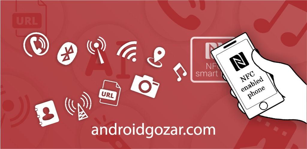 Smart NFC Pro 2.1 دانلود نرم افزار ان اف سی هوشمند اندروید