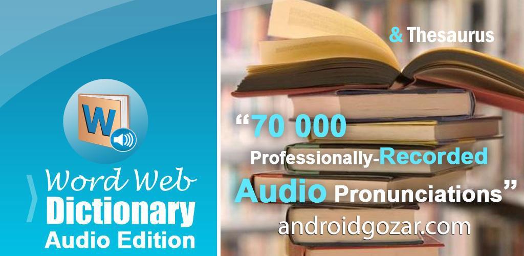 WordWeb Audio Dictionary 3.3 دانلود دیکشنری صوتی وردوب اندروید+دیتا