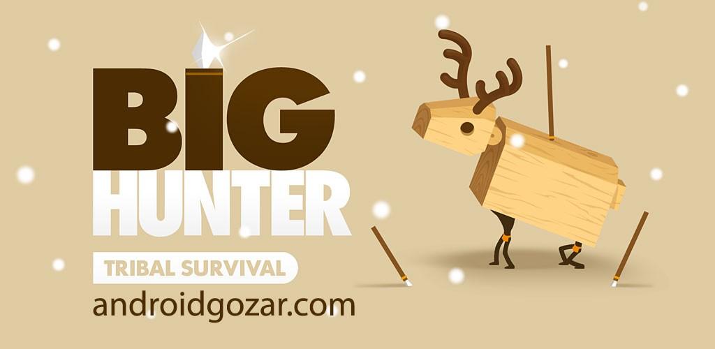 Big Hunter 2.4.0 دانلود بازی شکارچی بزرگ اندروید + مود