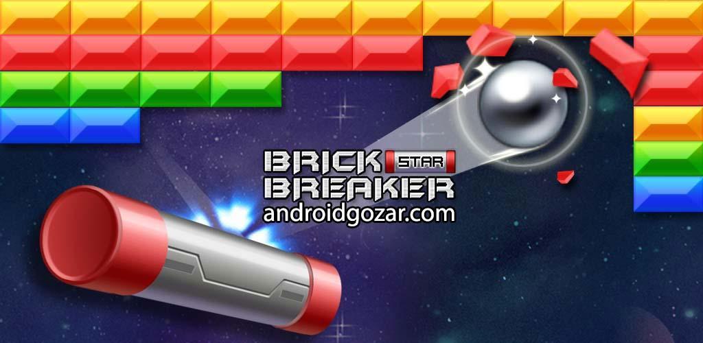 Brick Breaker Star: Space King 1.29 دانلود بازی شکستن آجر اندروید