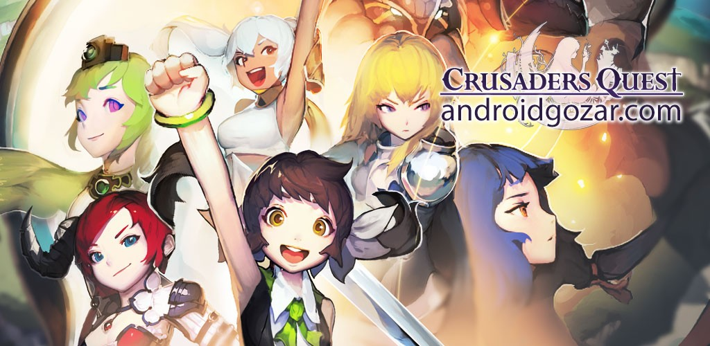 Crusaders Quest 3.3.5.KG دانلود بازی تلاش صلیبیون اندروید + مود