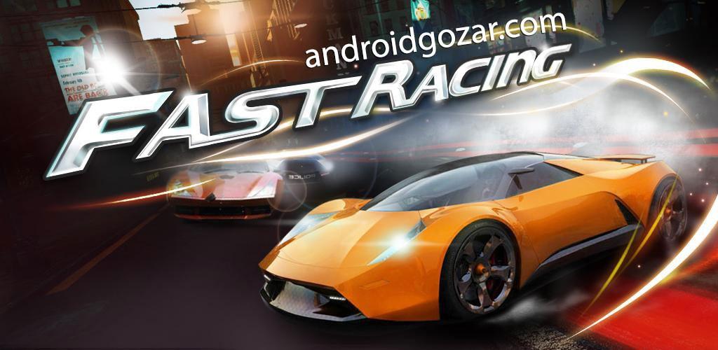 Fast Racing 3D 1.6 دانلود بازی مسابقه اتومبیل رانی سریع اندروید + مود