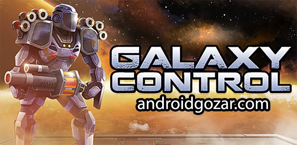 Galaxy Control: 3d strategy 4.30.62 دانلود بازی کنترل کهکشان اندروید + مود