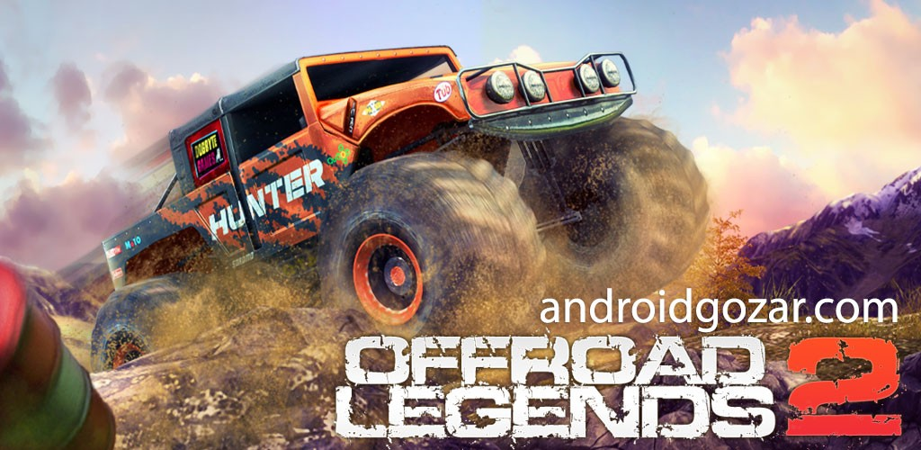 Offroad Legends 2 1.2.7 دانلود بازی ماشین سواری آفرود اندروید+مود+دیتا