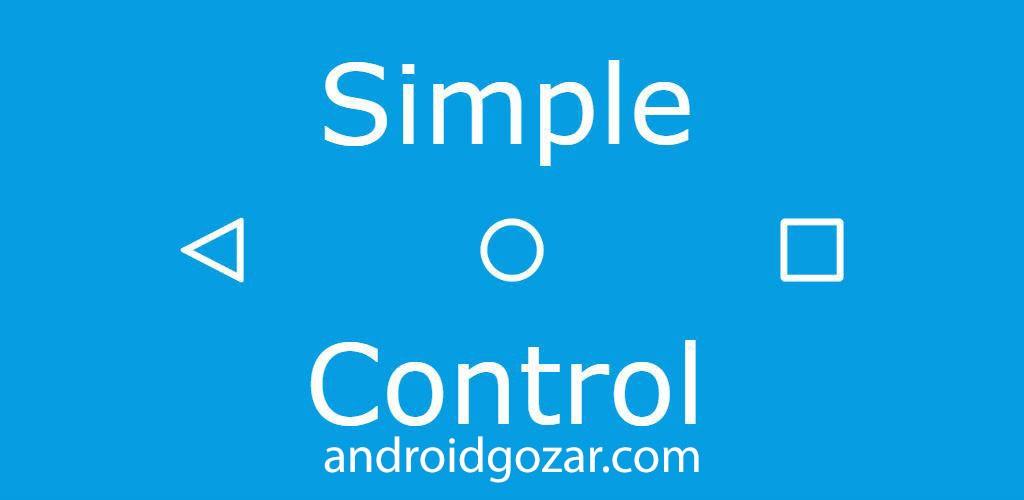 Simple Control (Navigation bar) FULL 2.1.2 دانلود نرم افزار کلید مجازی اندروید