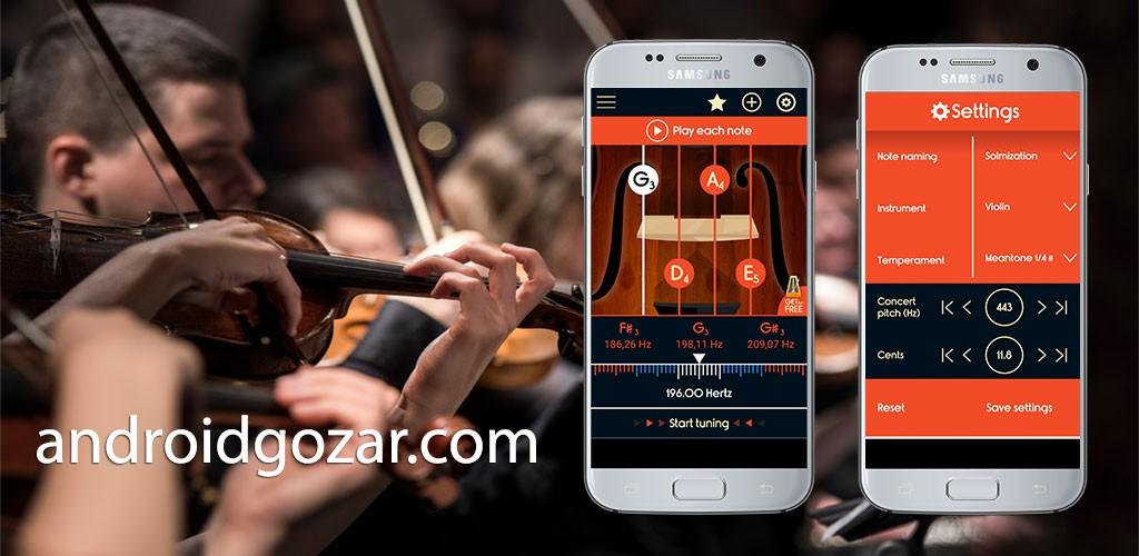 Master Violin Tuner 1.0 دانلود نرم افزار کوک ویولن اندروید