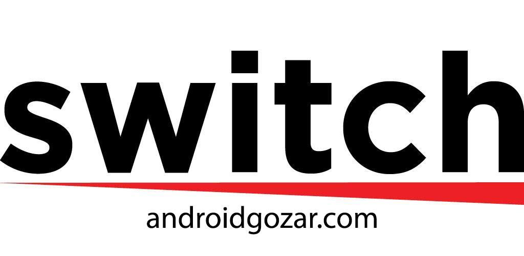 Switch Mobile Transfer 2.1.1 انتقال اطلاعات بین دو گوشی اندروید