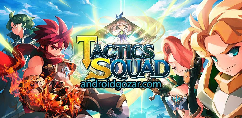 Tactics Squad: Dungeon Heroes 2.4.2 دانلود بازی گروه تاکتیک ها اندروید