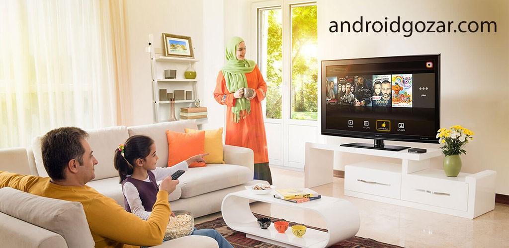 Lenz 2.5.0 دانلود نرم افزار لنز تلویزیون اینترنتی اندروید