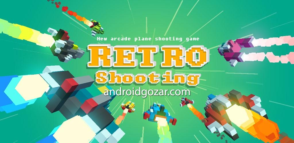 Retro Shooting 1.2.3 دانلود بازی تیراندازی هواپیما اندروید + مود