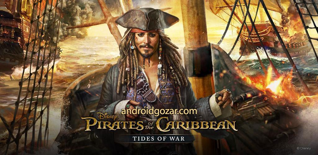 Pirates of the Caribbean: ToW 1.0.4 دانلود بازی دزدان دریایی کارائیب اندروید + دیتا