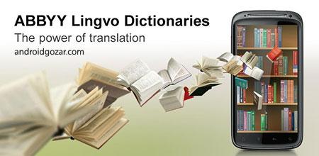 ABBYY Lingvo Dictionaries 4.6.6 دانلود نرم افزار دیکشنری 30 زبانه