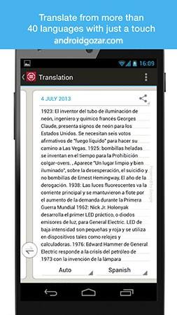 abbyy-mobile-textgrabber-full-3