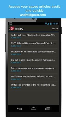 abbyy-mobile-textgrabber-full-5