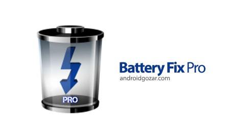 Battery Fix Pro 2.2.4 دانلود نرم افزار تعمیر باتری