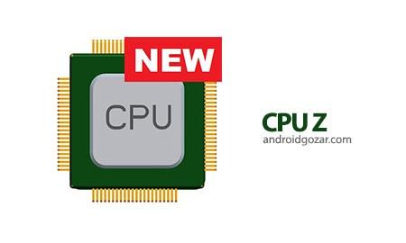 CPU X: System & Hardware info 1.79 Ad Free اطلاعات سیستم و سخت افزار