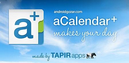 aCalendar+ Calendar & Tasks 1.8.4 دانلود نرم افزار تقویم و یادآوری وظایف