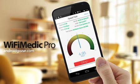 WiFiMedic Pro 1.1 دانلود نرم افزار عیب یابی و تست سرعت WiFi