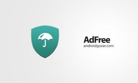 AdFree For Android 0.9.10 حذف تبلیغات برنامه ها و مرورگرها