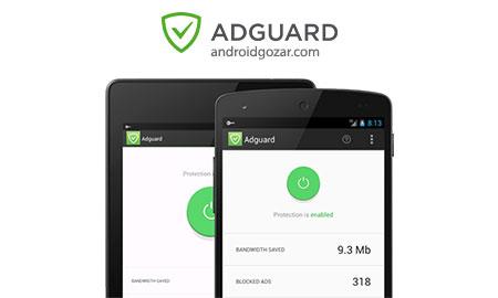 Adguard Premium 2.6.108 Final دانلود نرم افزار فیلتر وب و مسدود کردن تبلیغات