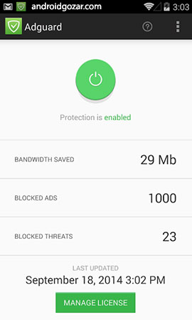adguard-android-1