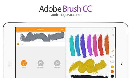 Adobe Brush CC 1.3.0 دانلود نرم افزار ساخت براش