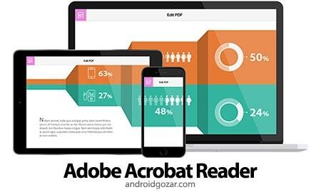 Adobe Acrobat Reader 17.1.1 مشاهده و اشتراک اسناد PDF در اندروید