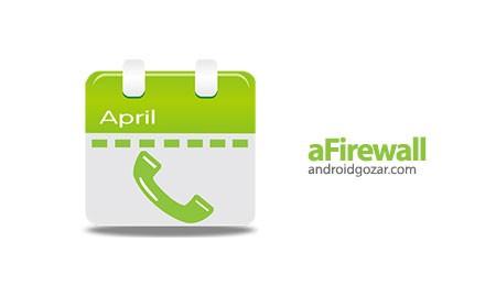 aFirewall call and sms blocker Pro 5.0.6 بلاک کردن تماس و پیامک اندروید