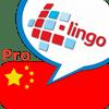 air-com-llingo-cma-l65-pro-icon