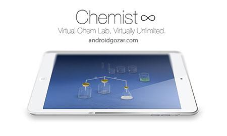 Chemist – Virtual Chem Lab 3.5.2 دانلود نرم افزار آزمایشگاه شیمی مجازی