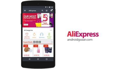 AliExpress Shopping App 5.2.0 دانلود نرم افزار موبایل علی اکسپرس