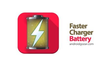 Faster Charger Battery 2.0 دانلود نرم افزار شارژ سریع تر باتری